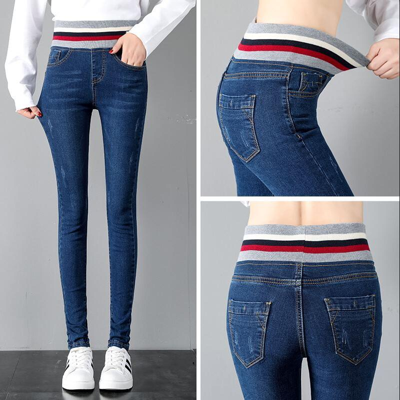 2018 New Jeans Women's Clothing Autumn And Winter Jeans High Waist Trousers Elasticated Waist Thread Stretch Pencil Pants-geekbuyig