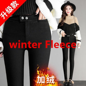 2018 winter fleece warm pants brand Women Pants High Quality Slim Stretch Pencil Pants High Waist Trousers Pantalon Femme-geekbuyig