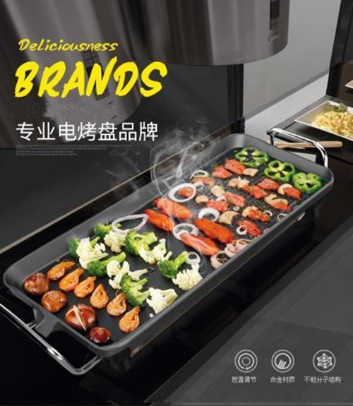 ALL IN ONE ELECTRIC KOREAN BBQ GRILL ( SMOKELESS & NON-STICK)