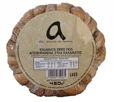 ALFA KLAMATA DRIED FIGS 450G
