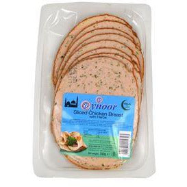 Aynoor sliced turkey with herbd