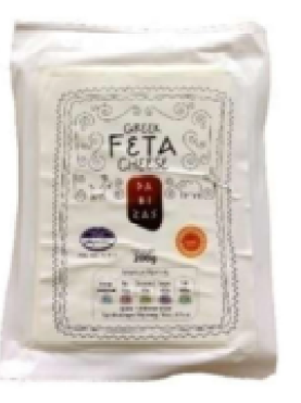 200G pdo GREEK FETA DABIZAS