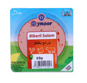 aynoor sliced beef with paprika 200g