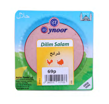 aynoor sliced chicken 200g