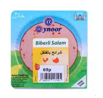 aynoor sliced chicken with paprika 200g