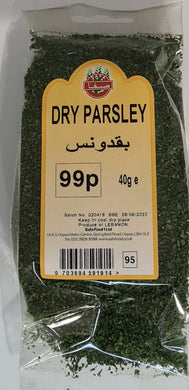 SAFA DRY PARSLEY 40G