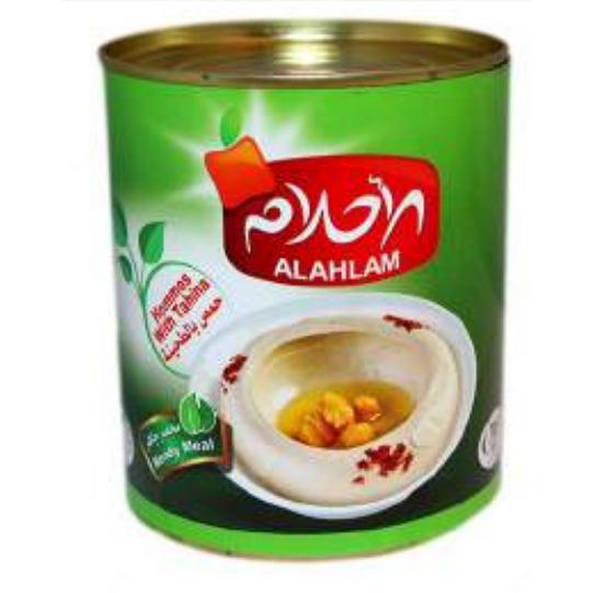 ALAHLAM HOMMOS WITH TAHINA 800GR