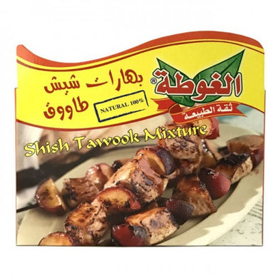 Gota Mixture Chicken Shish 60G