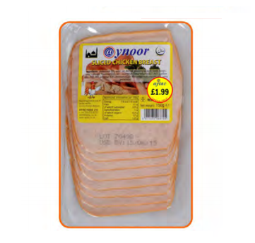 Aynoor sliced chicken 150g
