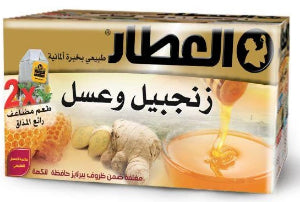 ALATTAR GINGER & HONEY 20 BAG