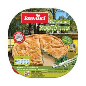 KANAKI GREEN VEG PIE 850G