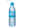 Hamidiye water 500ml