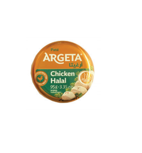 DROGA HALAL ARGETTA CHICKEN PASTE
