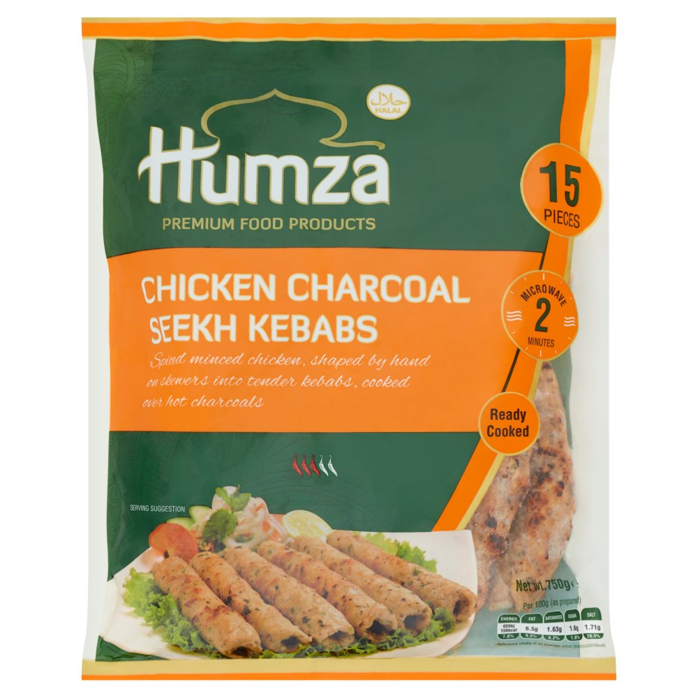 Humza Chicken seekh kebab 750g