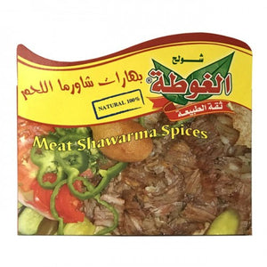 Gota Mixture Meat Shawarma 60G