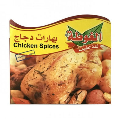 Gota Mixture Chicken 60G