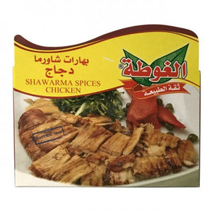 GOTA Mixture CHICKEN SHAWARMA 60G