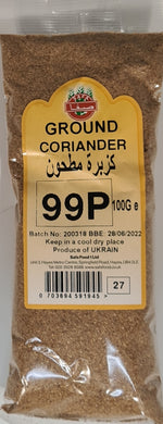 SAFA GROUND CORIANDER 100G