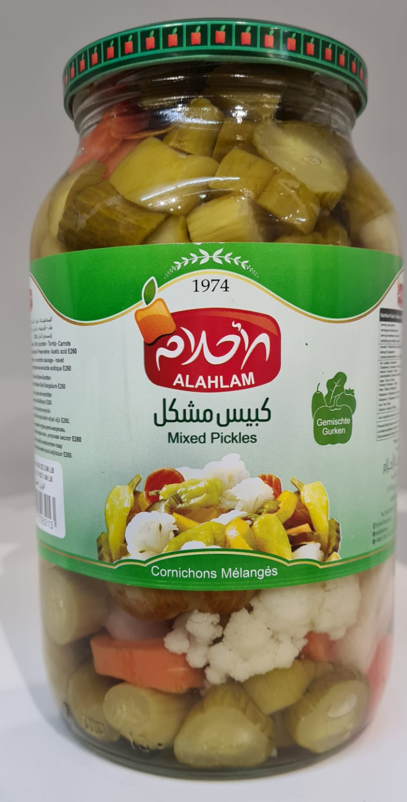 ALAHLAM PICKLED MIXED 700GR