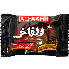 Alfakhr biscuit black