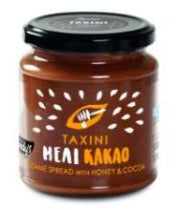 Kandylas Tahini  honey cocoa 300g