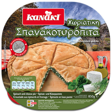 KANAKI SPINACH CHEESE PIE 850G