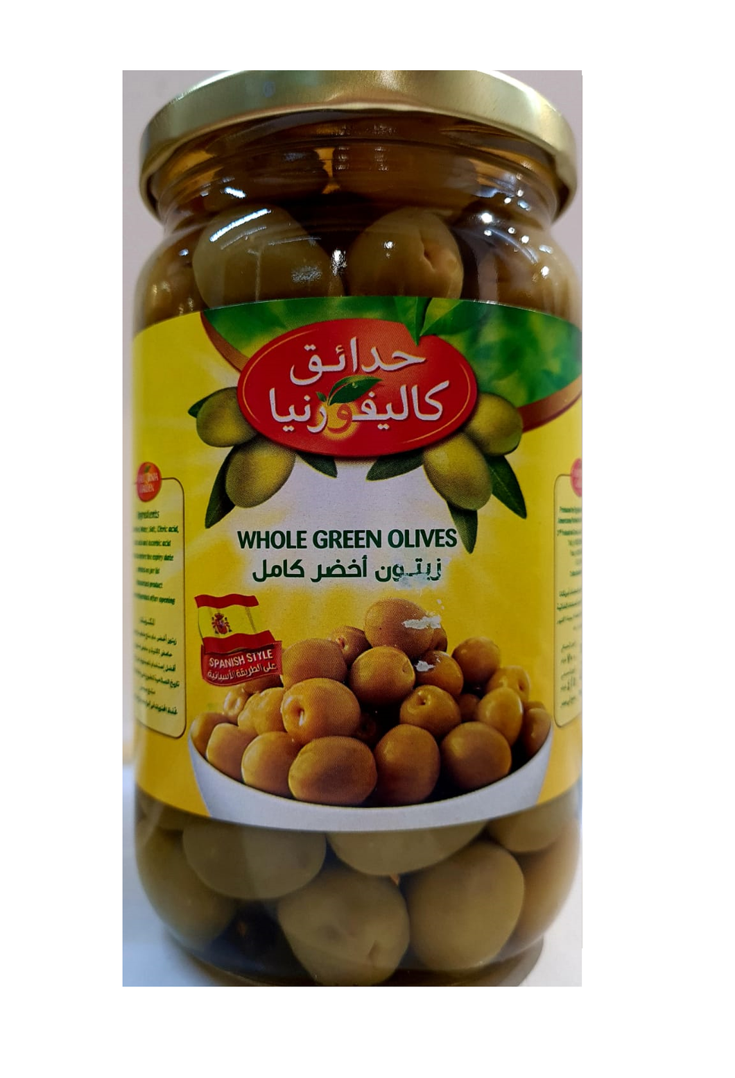 CG WHOLE GREEN OLIVES 425G