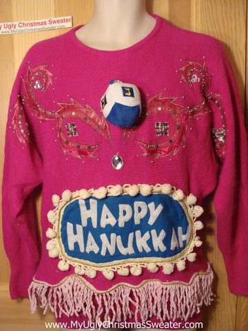 Ugly Christmas Sweater Party Hanukkah Sweater Vintage 80s (j122)