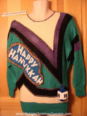 Ugly Christmas Sweater Party Hanukkah Sweater Vintage 80s (j123)
