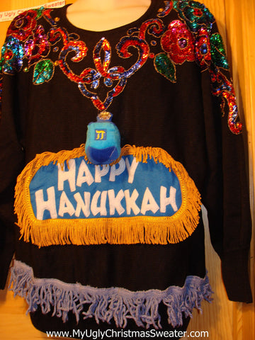 Ugly Christmas Sweater Party Hanukkah Sweater Vintage 80s(j125)