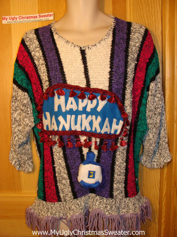 Ugly Christmas Sweater Party Hanukkah Sweater Vintage 80s  (j127)