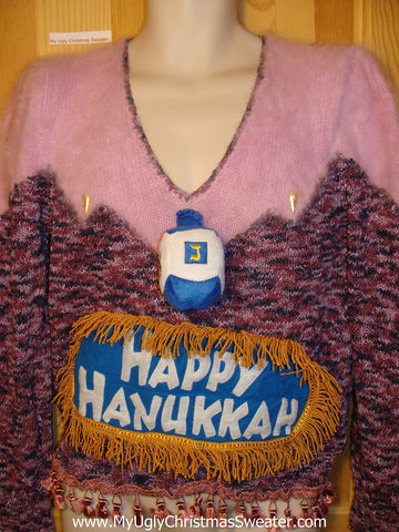 Ugly Christmas Sweater Party Hanukkah Sweater  Vintage 80s (j131)
