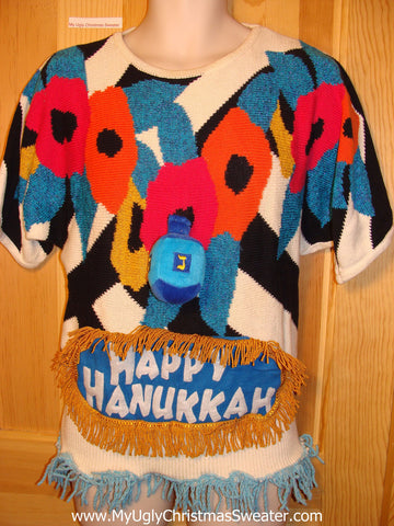 Ugly Christmas Sweater Party Hanukkah Sweater Vintage 80s (j134)