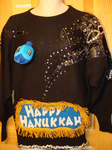 Ugly Christmas Sweater Party Hanukkah Sweater Vintage 80s (j139)