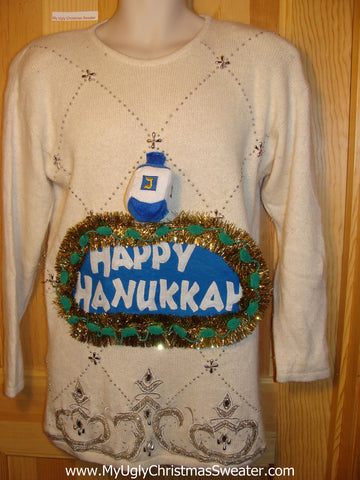 Ugly Christmas Sweater Party Hanukkah Sweater Vintage 80s (j140)