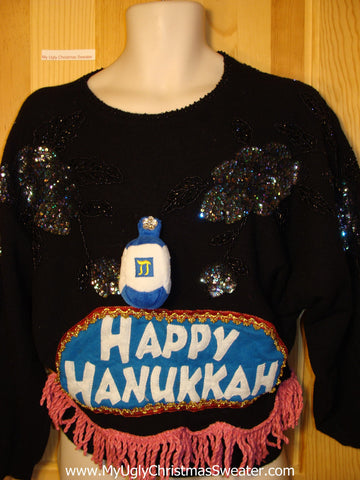 Ugly Christmas Sweater Party Hanukkah Sweater Vintage 80s (j144)