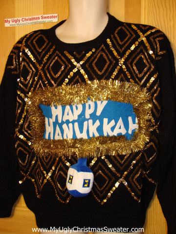 Ugly Christmas Sweater Party Hanukkah Sweater Vintage 80s (j148)