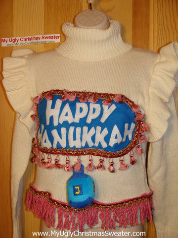 Ugly Christmas Sweater Party Hanukkah Sweater Vintage 80s Holy Grail of Ugly Amazing Sweater (j151)