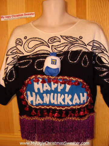 Ugly Christmas Sweater Party Hanukkah Sweater Vintage 80s (j152)