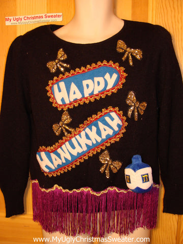 Ugly Christmas Sweater Party Hanukkah Sweater Vintage 80s (j153)