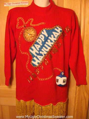 Ugly Christmas Sweater Party Hanukkah Sweater Vintage 80s (j154)