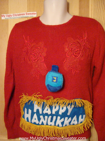 Ugly Christmas Sweater Party Hanukkah Sweater Vintage 80s (j160)
