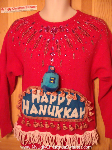 Ugly Christmas Sweater Party Hanukkah Sweater Vintage 80s (j171)