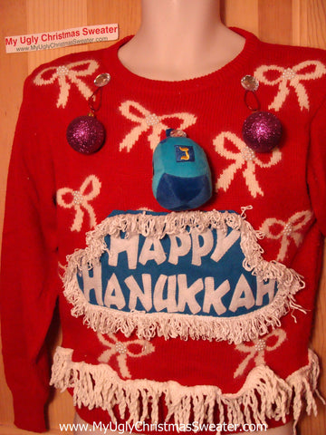 Ugly Christmas Sweater Party Hanukkah Sweater Vintage 80s Classic 3D Ornaments Bling  (j183)