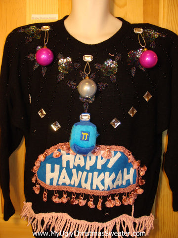 Ugly Christmas Sweater Party Hanukkah Sweater Vintage 80s (j198)