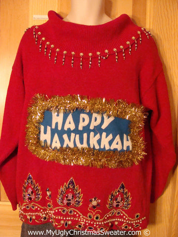 Ugly Christmas Sweater Party Hanukkah Sweater with Bling  (j207)