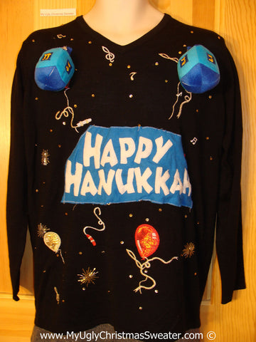 Ugly Christmas Sweater Party Hanukkah Sweater  80s (j209)
