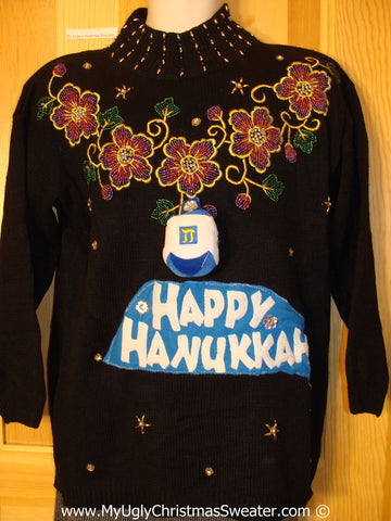 Ugly Christmas Sweater Party Hanukkah Sweater 80s with 3D Dreidel  (j212)