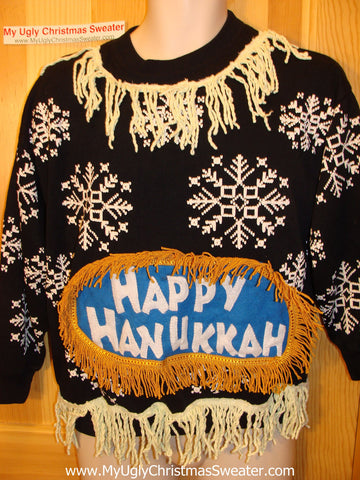 Happy Hanukkah Festive Sweatshirt with Fringe 80s two sided(j75)