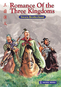 Romance of the Three Kingdoms: Sword Brotherhood